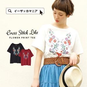 Tシャツ 花柄 カットソー 刺繍 刺しゅう tシャツ 半袖 ...
