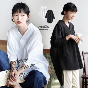 シャツワンピース シャツ ワンピース 体型カバー 長袖 七分...