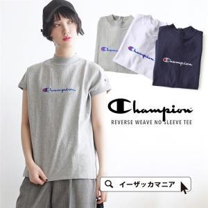 カットソー チャンピオン Tシャツ 綿100% レディース ...