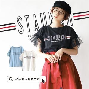 Tシャツ レディース半袖 カットソー ロゴ デザイン袖 tシ...