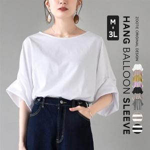 カットソー Tシャツ レディース 半袖 5分袖 夏 デザイン袖 tシャツ トップス 無地 ゆったり 大きいサイズ マタニティ ボリューム袖