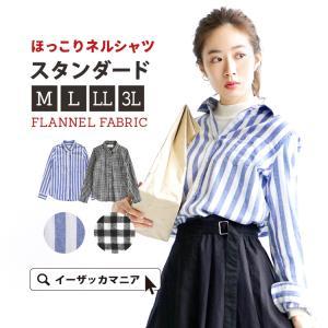チェック シャツ レディース ネルシャツ 綿100% 長袖 秋 冬 フランネル ゆったり 大きいサイズ ストライプ メンズ 冬物 トップス おしゃれ