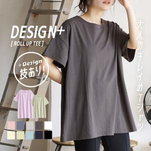 Tシャツ レディース カットソー 半袖 tシャツ ロング 無...
