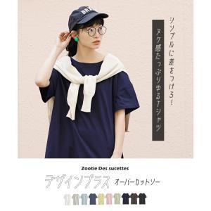 Tシャツ レディース 半袖 夏 カットソー ト...の詳細画像1