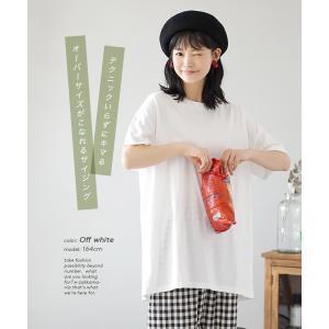 Tシャツ レディース 半袖 夏 カットソー ト...の詳細画像2