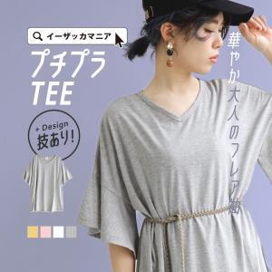 Tシャツ レディース 半袖 カットソー tシャツ チュニック...