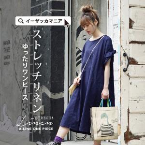 ワンピース 体型カバー 夏 綿麻 リネン ロング丈 レディー...