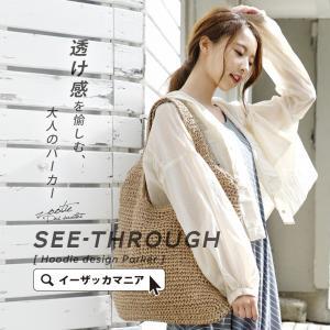 パーカー レディース トップス 羽織り アウター 長袖 大きいサイズ シースルー 涼しい フード 冷房対策 夏|e-zakkamania