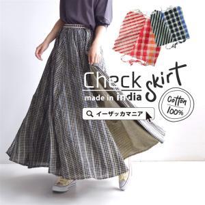 スカート ロングスカート マキシスカート フレアスカート 大きいサイズ コットン100 チェック ストライプ|e-zakkamania