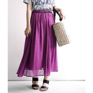 ロングスカート スカート ロング丈 夏 涼しい レディース フレアスカート ギャザースカート ベルト付き Aライン マキシ丈 ボトムス