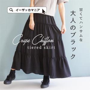 スカート フレアスカート ロングスカート ロング丈 ギャザー...
