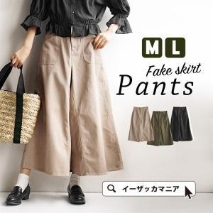 ガウチョパンツ ワイドパンツ スカーチョ スカート ゆったり...