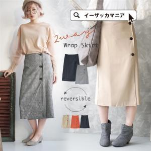 スカート ひざ丈 タイトスカート コクーンスカート レディー...