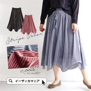 スカート ベロア ロングスカート プリーツ フレアスカート ...