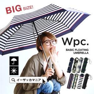 折り畳み傘 / 晴雨兼用 雨の日が楽しくなる、柄が勢ぞろい!男女兼用 大きめ サイズ。 レディース ...
