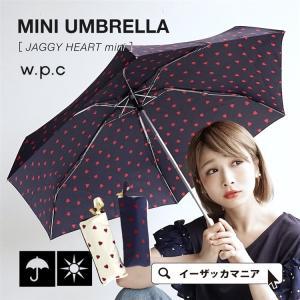 折りたたみ傘 折り畳み傘 傘 軽量 軽い 晴雨兼用 雨傘 コ...