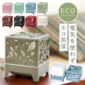 電気不要の加湿器うるおいキューブミントグリーン アイデア 便利 アイデア 便利 アイデア商品 アイデア雑貨|e-zakkaya