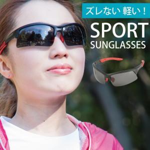 サングラス ウォーキング 偏光 スポーツ ズレにくいウォーキングサングラス 020271 レディースファッション|e-zakkaya