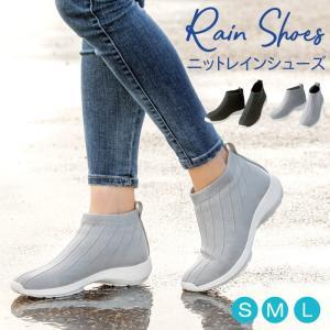 レインシューズ 靴 レディース 撥水 防水 雨 雨の日 インソール 軽量 美歩人ウォーカー ウォータープルーフ|e-zakkaya
