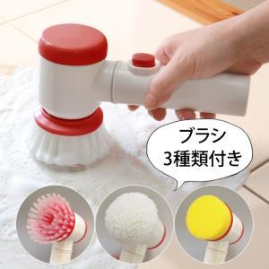 電動ブラシ 風呂掃除 掃除 らくらくパワフル電動ブラシ FP-326 アイデア 便利 アイデア商品 アイデア雑貨