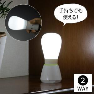 懐中電灯 led 強力 持っても置いても便利な2WAYライト|e-zakkaya
