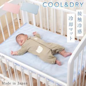 汗っかき赤ちゃんのためのサラサラシート  生地の中に水分をため込まないのでべとつきにくく、サラッとし...
