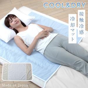 ひんやりマット 冷却マット クール敷きパッド 冷感 敷布団パッド 冷感素材 接触冷感 寝具 シングル クールでドライな清涼敷きパッド 東レ クールモーション 日本|e-zakkaya
