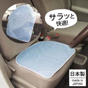 Amazon | <花粉、PM 除去>車載用ソーラー空気 …