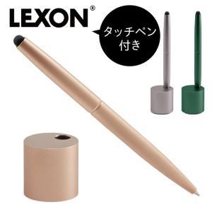 卓上ペン ボールペン タッチペン付き レクソン LEXON ブランド おしゃれ オフィス 企業 受付 スタイラス&油性ボールペン 会社 ホテル 店舗 デスクトップボール|e-zakkaya