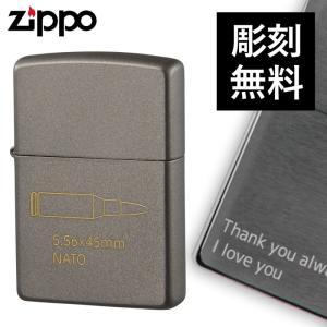 zippo ジッポー ライター 名入れ zippoライター Zippoライター アドミラル セラコート ビュレット NATO GREY ナトーグレー ギフト プレゼント 贈り物|e-zakkaya