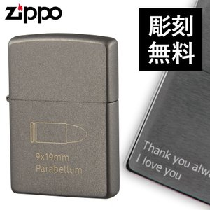 zippo ジッポー ライター 名入れ zippoライター Zippoライター アドミラル セラコート ビュレット Parabellum GREY パラベラムグレー ギフト プレゼント 贈り物|e-zakkaya