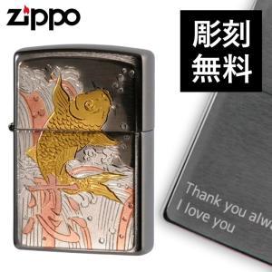 zippo 名入れ ジッポー ライター 伝統工芸 彫金漢字 恋 名入れ