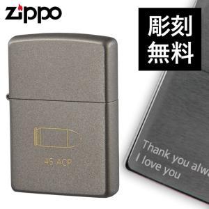 zippo ジッポー ライター 名入れ zippoライター Zippoライター アドミラル セラコート ビュレット 45ACP GRAY 45ACP グレー ギフト プレゼント 贈り物|e-zakkaya
