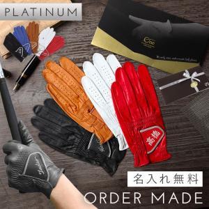 ゴルフグローブ ゴルフ手袋 オーダーメイド 名入れ ギフト 贈答 皮製 オーダーグローブ ゴルフコンペ 景品 退職祝 プレゼント 還暦 誕生日 父の日 レフティー 父|e-zakkaya