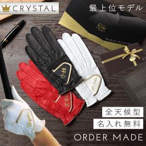ゴルフ好きの方への絶対喜ばれるプレゼント!オリジナルのゴルフ手袋を、手型から熟練職人が作る本格派。オ...