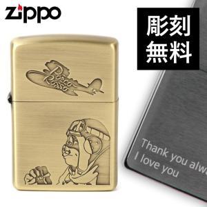 Zippo ジッポー 名入れ 彫刻  Zippoライター ジッポライター オイルライター ジブリ 紅の豚 ポルコ2 NZ-05 名入れ ギフト