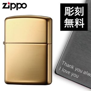 zippo 名入れ ジッポー ライター アーマー  169アーマーケース   (別 名入れ ギフト プレゼント 贈り物  オイルライター ジッポライター 彼氏 男性 メンズ|e-zakkaya