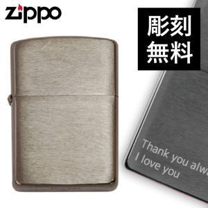 zippo 名入れ ジッポー ライター アーマー  162BKICE 名入れ ギフト プレゼント 贈り物  オイルライター ジッポライター 彼氏 男性 メンズ 喫煙具|e-zakkaya