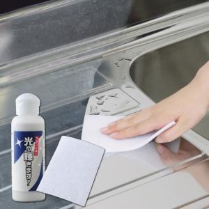 洗剤 ステンレス キッチン ステンレスが光り輝きます! A-76920|e-zakkaya