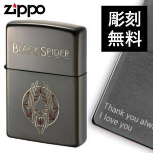 zippo ライター 名入れ ブランド ジッポーライター スパイダー ブラックスパイダー 蜘蛛  zippoライター Zippoライター Zippo ジッポー ZIPPO ブラックスパイダ|e-zakkaya