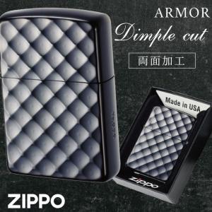 zippo ジッポー ライター 名入れ ジッポーライター zippoライター ブランド zippo ジッポーライター アーマー ディンプルカットブラック ギフト プレゼント 贈り|e-zakkaya