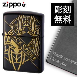 zippo ライター アーマー ブランド ジッポーライター スパイダー ブラックスパイダー 蜘蛛  zippoライター Zippoライター Zippo ジッポー ZIPPO 162ブラックスパ|e-zakkaya