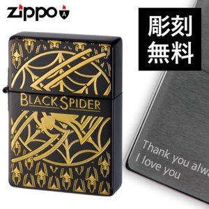 zippo ライター 名入れ ブランド ジッポーライター スパイダー ブラックスパイダー 蜘蛛  zippoライター Zippoライター Zippo ジッポー ZIPPO 1935ブラックスパ|e-zakkaya