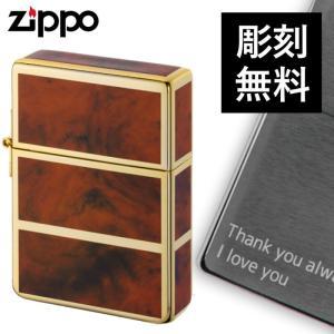 zippo 名入れ ジッポー ライター Zippoライター ジッポライター 1935EPG BW ギフト プレゼント 贈り物|e-zakkaya