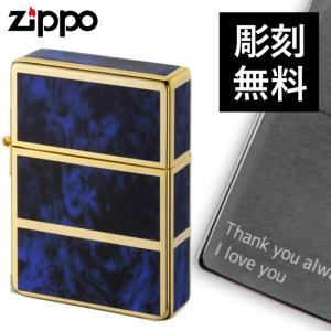 zippo 名入れ ジッポー ライター Zippoライター ジッポライター 1935EPG BL ギフト プレゼント 贈り物|e-zakkaya