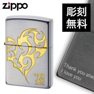 zippo ジッポー ライター 名入れ ジッポーライター zippoライター ブランド zippo ジッポーライター zippo トライバルハート シルバーゴールド ギフト プレゼン|e-zakkaya
