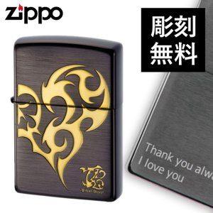 zippo ジッポー ライター 名入れ ジッポーライター zippoライター ブランド zippo ジッポーライター zippo トライバルハートブラックゴールド ギフト プレゼント|e-zakkaya