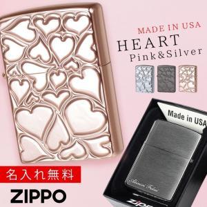 zippo 名入れ ジッポー ライター フィルラブ 溢れる愛 ハート ピンク シルバー ブラック
