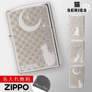 Zippo ジッポー Zippoライター ジッポライター 名入れ ライター ジッポライター 猫 200 フラットボトム メタルペイントプレート ホワイトニッケル 2MP-ネコと月|e-zakkaya