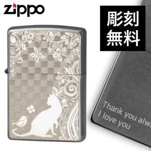 Zippo ジッポー Zippoライター ジッポライター 名入れ ライター ジッポライター 猫 200 フラットボトム メタルペイントプレート ホワイトニッケル 2MP-ネコと小鳥